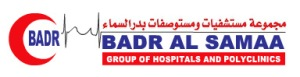 Badr Al Samaa Hospitals, Oman
