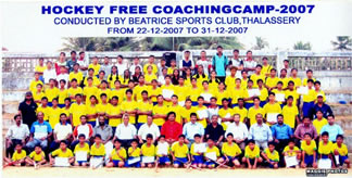 Free Hockey Coaching Camp
