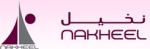Nakheel Group, Muscat (nakheel-group.com)