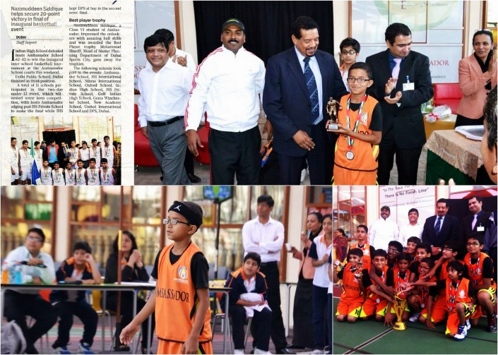 Indian High land Inter-School Title - 19th Jan 2014