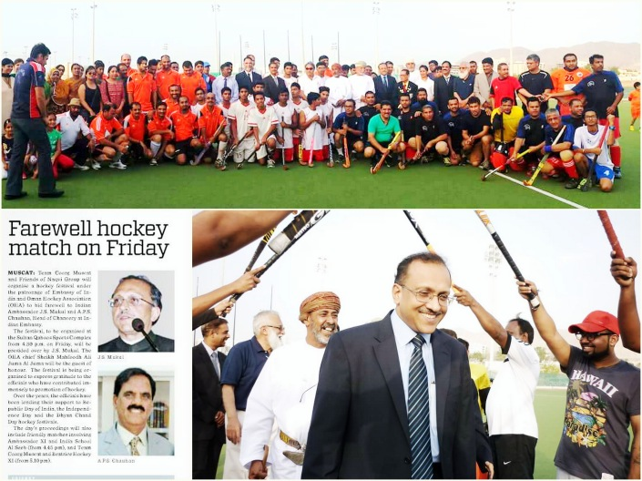 Farewell Hockey Match, May 8th 2015, Muscat